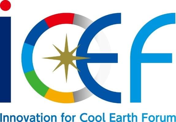 Eighth Innovation for Cool Earth Forum (ICEF)